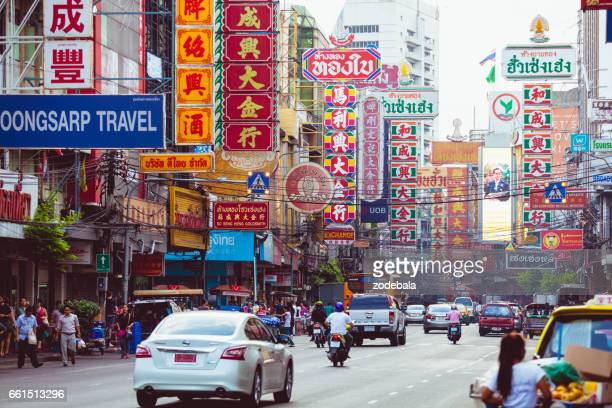 Chinatown of Bangkok, Thailand