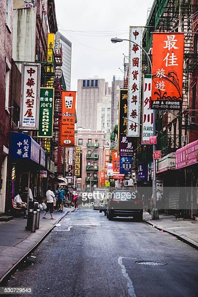 Chinatown street in New York