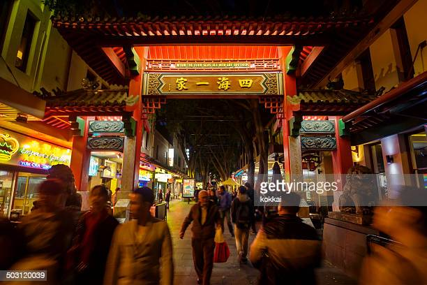 chinatown sydney - chinatown stock pictures, royalty-free photos & images