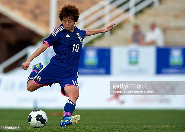 Chinatsu Kira of Japan in action during the U23 Four Nations Tournament match between England and Japan at la Manga Club on March 5 2014 in La Manga...