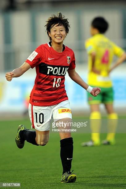 Chinatsu Kira of Urawa Red Diamonds celebrates her team's first goal during the Nadeshiko League match between Urawa Red Diamonds Ladies and JEF...