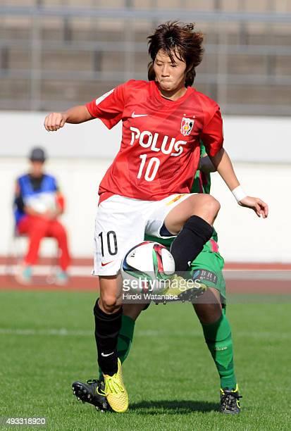 Chinatsu Kira of Urawa Reds Ladies in action during the Nadeshiko League match between Urawa Red Diamonds Ladies and NYV Beleza at Urawa Komaba...