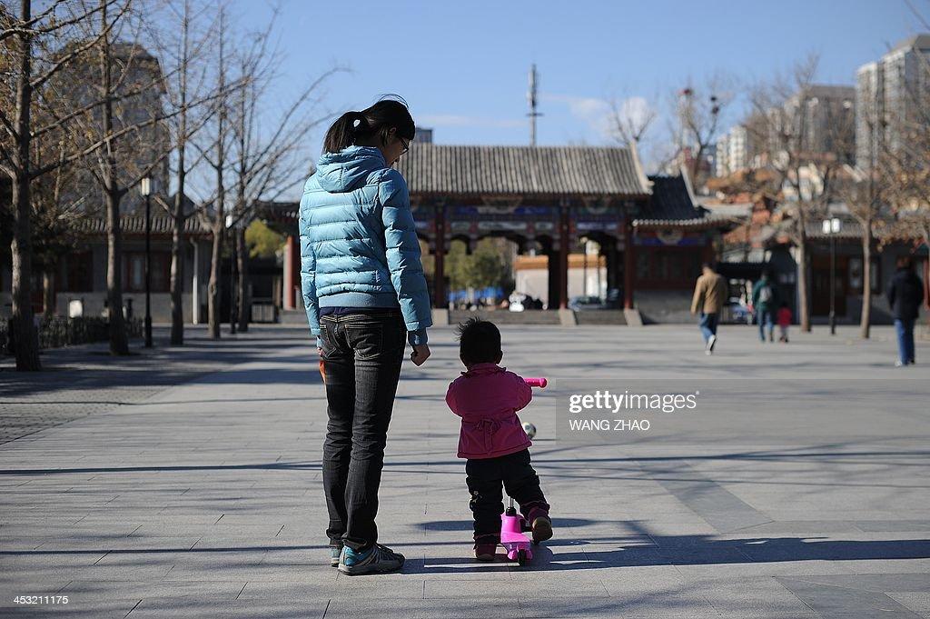 CHINA-US-HEALTH-SURROGACY : News Photo