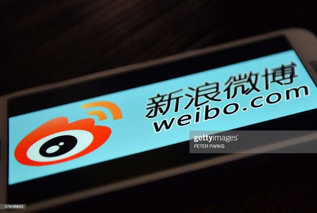 CHINA-US-INTERNET-LISTING-POLITICS : News Photo