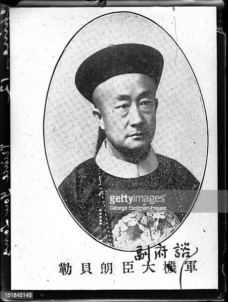 Chine Prince You Lang, between 1900 and 1919.