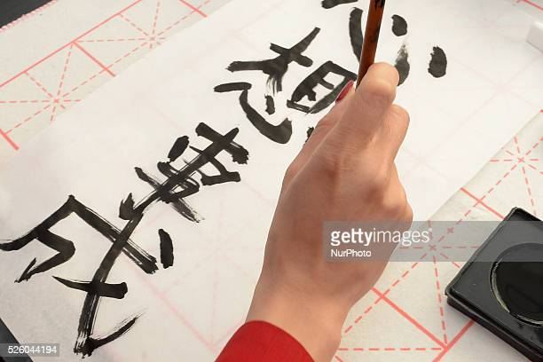 A Chinease writing demonstration as one of the biggest airline in the world Hong Kong based Cathay Pacific launches its global Customer Care Centre...