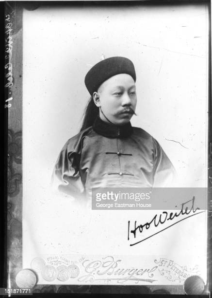 Chine/Chine/Hoo Wei Teh/:HooWeiteh/G.Borgere/ST PETERSBOURG, between 1900 and 1919.