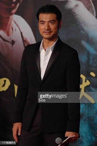 Chinese actor Takeshi Kaneshiro attends the 'Wu Xia' Beijing premiere at Stellar International Cineplex on June 28 2011 in Beijing China