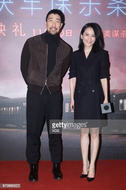 Chinese actor Wang Qianyuan and Chinese actress Yu Feihong attend the premiere of film 'Murder on the Orient Express' on November 6 2017 in Beijing...