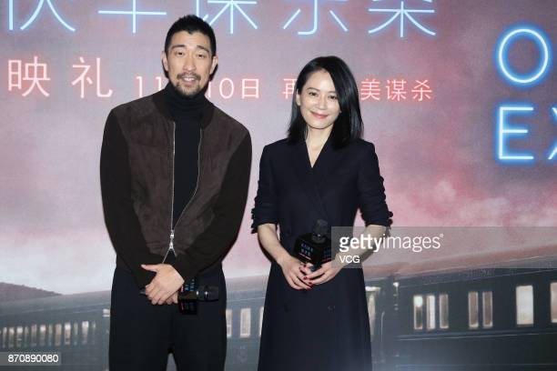 Chinese actor Wang Qianyuan and Chinese actress Yu Feihong attend the premiere of film 'Murder on the Orient Express' on November 6, 2017 in Beijing,...