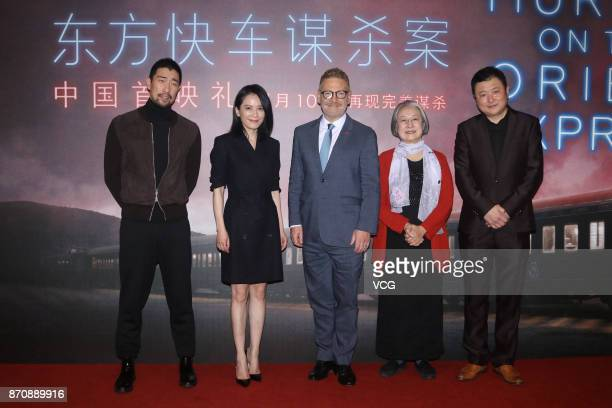 Chinese actor Wang Qianyuan, Chinese actress Yu Feihong and British director Kenneth Branagh attend the premiere of film 'Murder on the Orient...