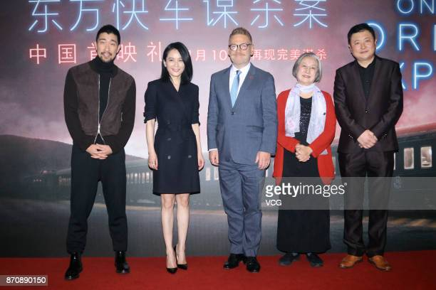 Chinese actor Wang Qianyuan Chinese actress Yu Feihong and British director Kenneth Branagh attend the premiere of film 'Murder on the Orient...