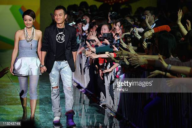 Chinese actor Wen Zhang and his wife actress Ma yili arrive at the red carpet of the first Beijing International Film Festival Closing Ceremony & the...