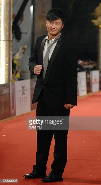 Chinese actor Wu Jing arrives to attend the Golden Horse Film Awards in Taipei 08 December 2007 Some 36 films will compete for top honours at this...