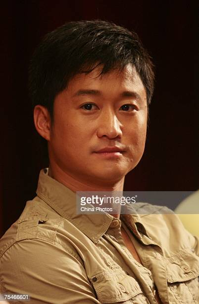 Chinese actor Wu Jing attends a promotional activity of movie The Invisible Target on July 18 2007 in Nanjing of Jiangsu Province China NANJING CHINA...