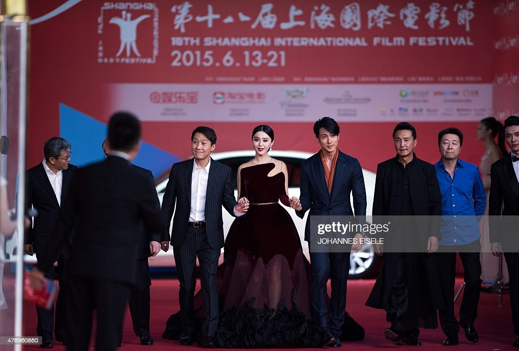 CHINA-ENTERTAINMENT-CINEMA-SIFF : News Photo