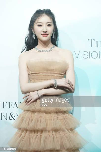 Chinese actress Jing Tian attends Tiffany Co 'Vision Virtuosity' exhibition for celebrating the brand's 180 years of artistry on September 19 2019 in...