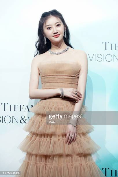 Chinese actress Jing Tian attends Tiffany Co 'Vision Virtuosity' exhibition celebrating the brand's 180 years of artistry on September 19 2019 in...