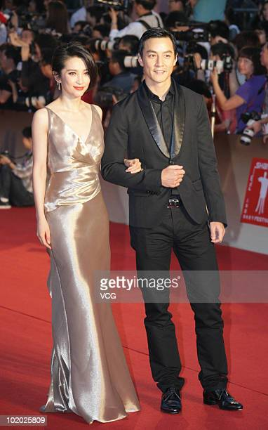 Chinese actress Li Bingbing and actor Daniel Wu pose on the red carpet during the 13th Shanghai Film Festival on June 12 2010 in Shanghai of China