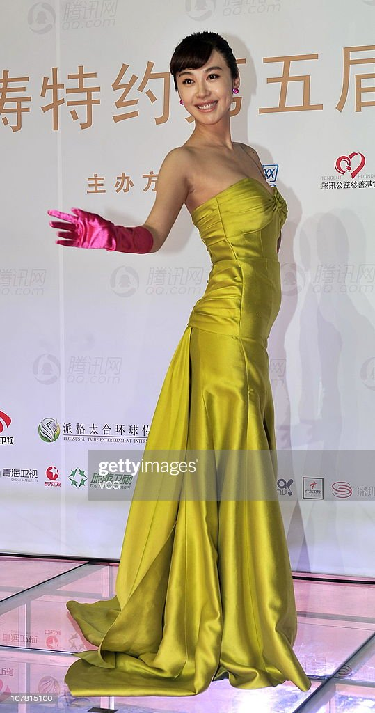Tencent Network 2010 Star Ceremony