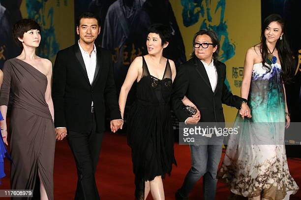 Chinese actress Li Xiaoran actor Takeshi Kaneshiro actress Sandra Ng director Peter Chan and actress Tang Wei attend the 'Wu Xia' Beijing premiere at...