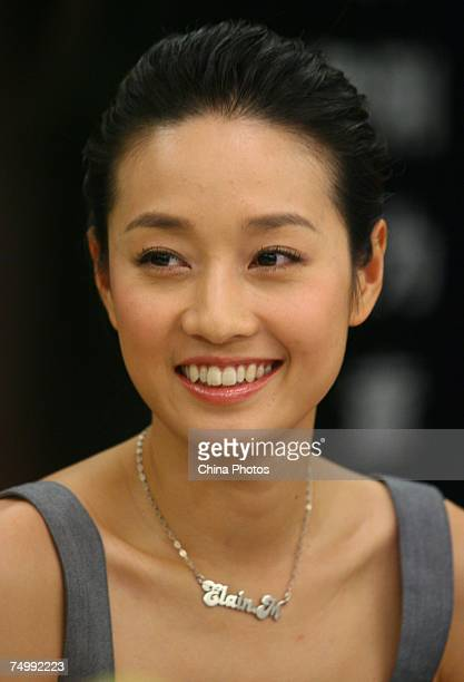 """Chinese actress Ma Yili attends a press conference to promote her TV series """"Strive"""" July 3, 2007 in Nanjing of Jiangsu Province, China."""