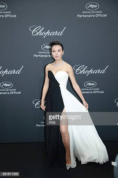 Chinese actress Mao Junjie attends a Chopard banquet as part of the 69th Annual Cannes Film Festival on May 16 2016 in Cannes France