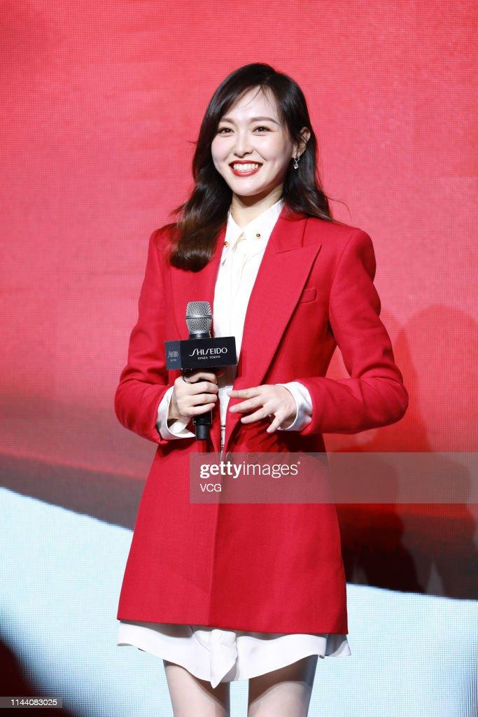 CHN: Haruna Kojima Attends Shiseido Event In Beijing