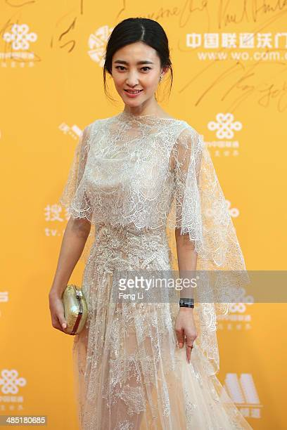 Chinese actress Wang Likun arrives for the red carpet of 4th Beijing International Film Festival at China's National Grand Theater on April 16 2014...