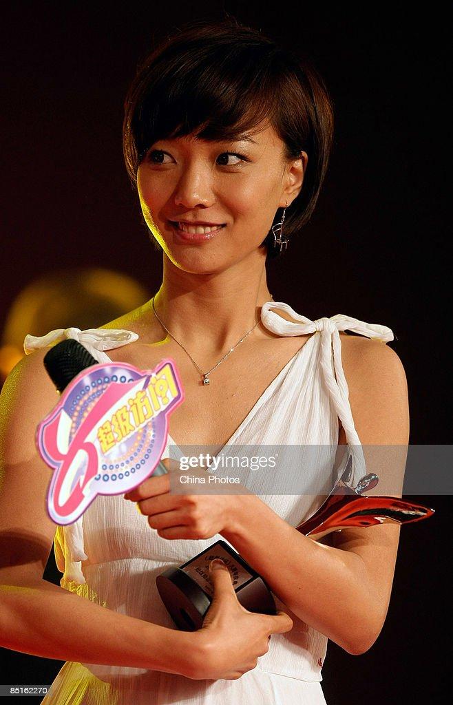 'Super Interview' 8th Anniversary Celebration : News Photo