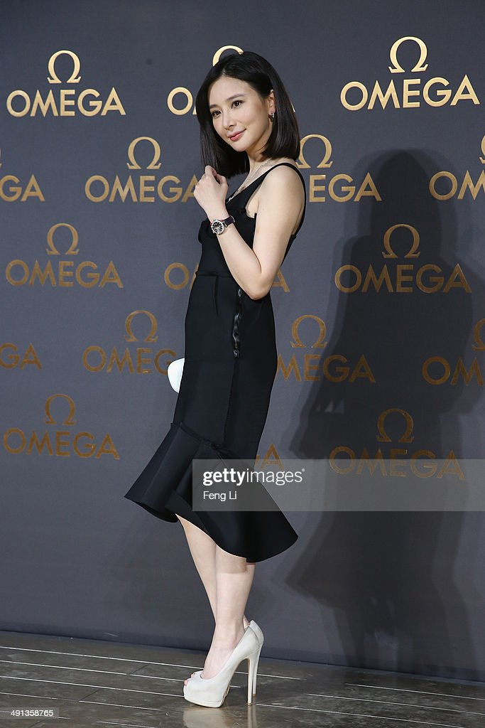 Chinese actress Xiong Naijin arrives for the red carpet of Omega Le Jardin Secret dinner party on May 16, 2014 in Shanghai, China.