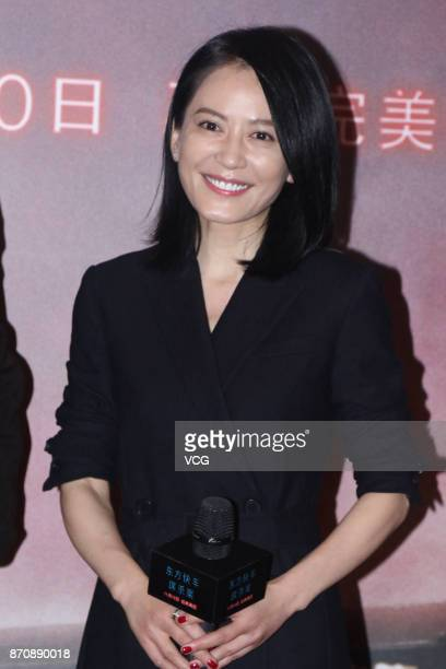 Chinese actress Yu Feihong attends the premiere of film 'Murder on the Orient Express' on November 6, 2017 in Beijing, China.