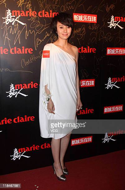 Chinese actress Yuan Quan attends the 2011 Marie Claire Style China Crossover: Global Top Fashion Design Awards ceremony at China's World Trade...