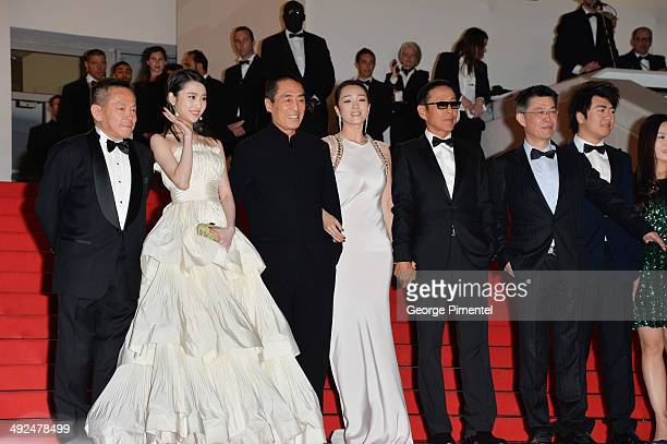 Chinese actress Zhang Huiwen Chinese director Zhang Yimou Chinese actress Gong Li Chinese actor Chen Daoming and Chinese producer Zhang Zhao attend...