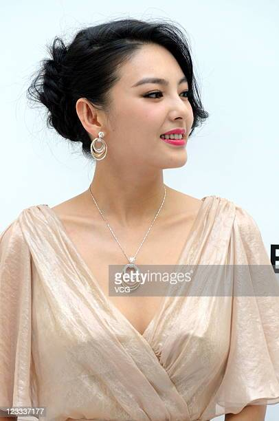 Zhang Yuqi Stock Photos and Pictures | Getty Images
