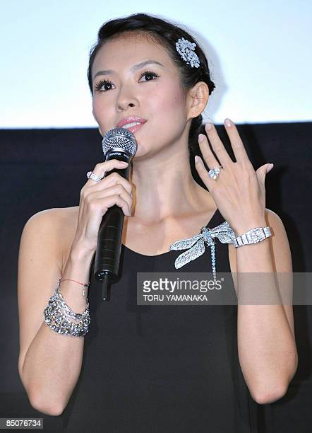 Chinese actress Zhang Ziyi answers questions before the premiere of her movie Forever Enthralled in Tokyo on February 25 2009 The film will be shown...
