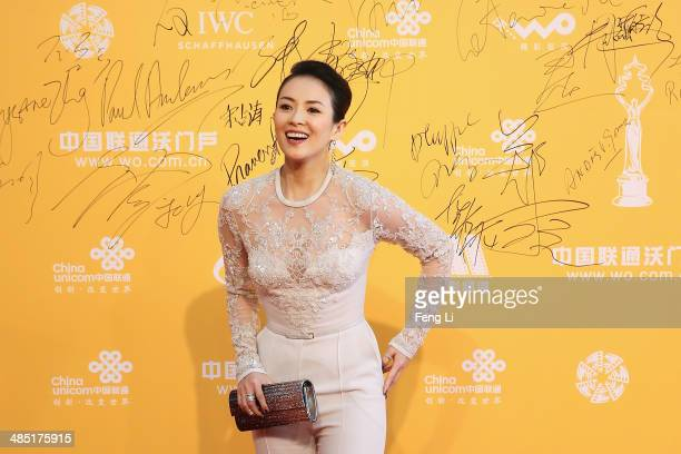 Chinese actress Zhang Ziyi arrives for the red carpet of 4th Beijing International Film Festival at China's National Grand Theater on April 16 2014...