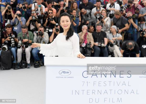 Chinese actress Zhao Tao attends the photocall for 'Ash Is The Purest White ' during the 71st annual Cannes Film Festival at Palais des Festivals on...