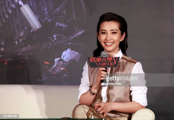 Chinese actress/singer Li Bingbing speaks during the 'Resident Evil 5 Retribution' press conference on September 10 2012 in Taipei Taiwan