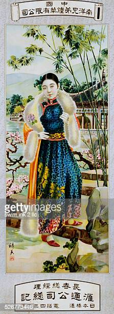Chinese Advertising Poster for Blue Dress