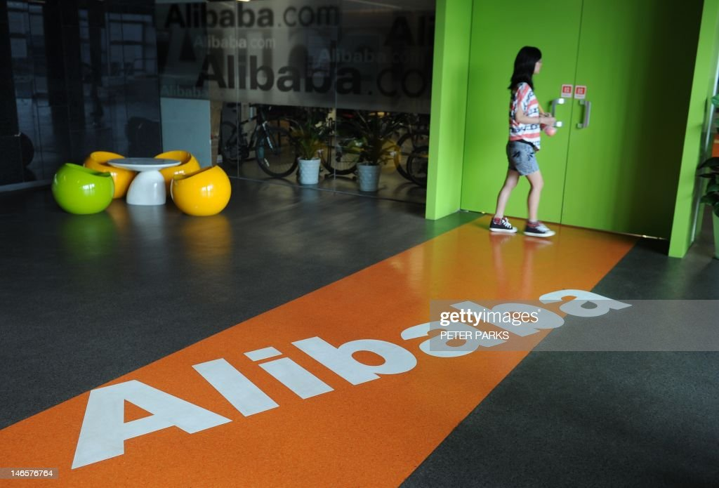 A Chinese Alibaba employee walks through : News Photo