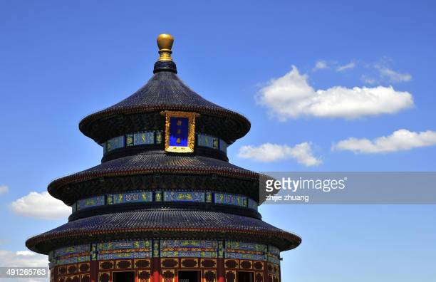 CONTENT] Chinese ancient building temple of heaven