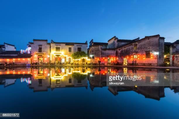 villages antiques chinois de nuit