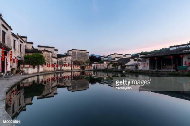 villages antiques chinois dans l'aube
