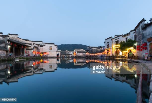 villages antiques chinois dans la nuit