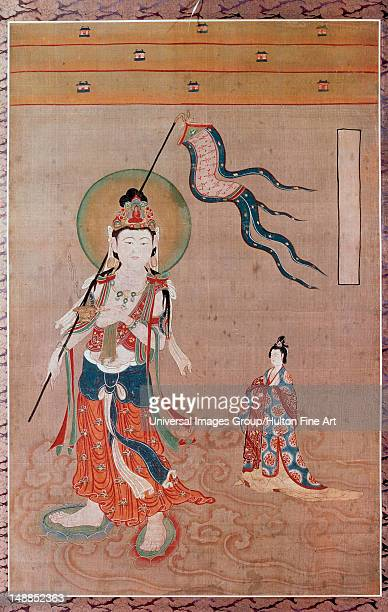 Chinese Art 10th century Guanyin guiding a soul as an Oriental version of the myth of Charon It is probably a copy made in the Ming period of another...