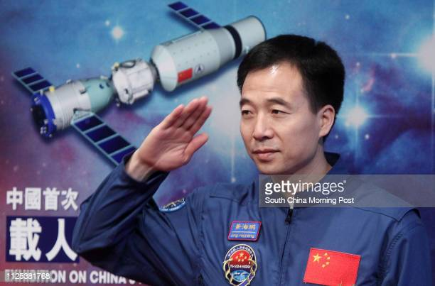 Chinese astronaut Jing Haipeng of the Tiangong1/Shenzhou9 Manned Space Docking and Rendezvous Mission delegation attend the opening ceremony of an...