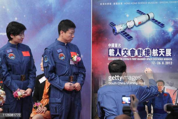 Chinese astronauts Liu Yang Liu Wang and Jing Haipeng of the Tiangong1/Shenzhou9 Manned Space Docking and Rendezvous Mission delegation attend the...