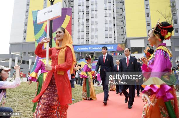 Chinese athletes and delegates attend a welcome ceremony at the athletes' village for the Asian Games 2018 in Jakarta on Aug 16 2018 ==Kyodo