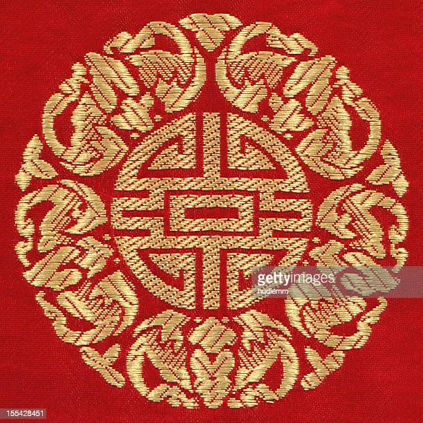 Chinese auspicious pattern background